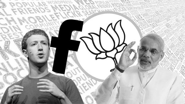 Facebook-BJP alliance