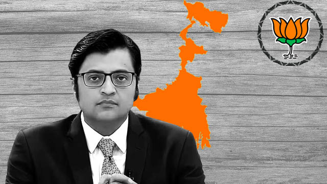 Arnab Goswami's Republic Bangla and the ECI collude to promote BJP in Bengal