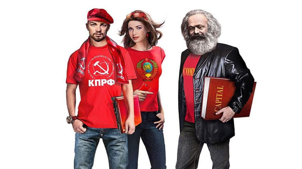 Karl Marx makes a comeback