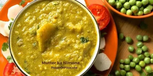 Mutter ka Nimona – Spiced Green Pea Curry