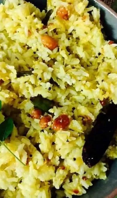 Mango Rice – How to make Raw Mango Rice or Mangai Sadam