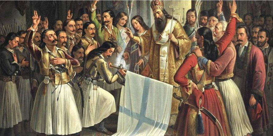 Εγκύκλιος Ιεράς Συνόδου της Εκκλησίας της Ελλάδος για την διπλή εορτή της 25ης Μαρτίου.