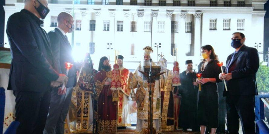 Η Παννυχίδα της Αναστάσεως στον Καθεδρικό Ιερό Ναό Αγίας Τριάδος Πειραιώς.