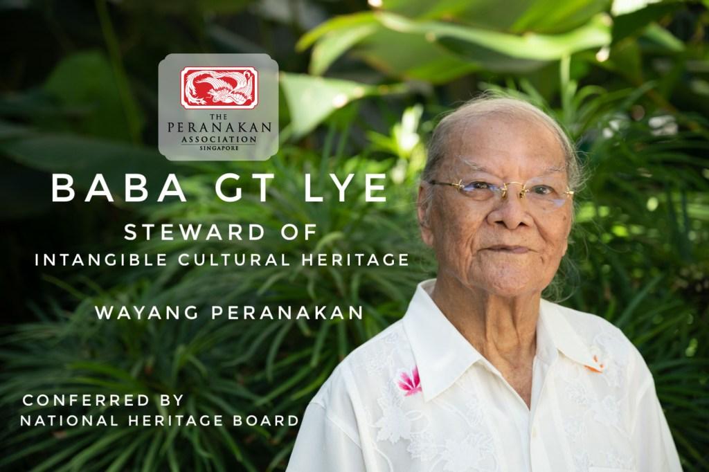 baba gt lye heritage award