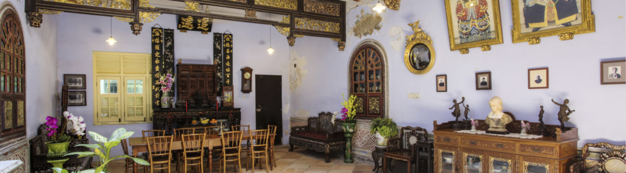 Virtual Tour of The NUS Baba House