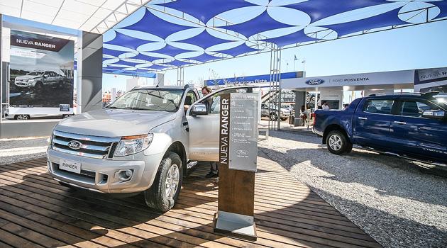 Ford estara presente en Agroactiva 2014