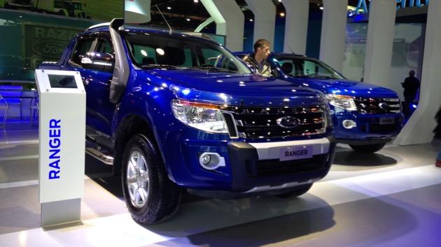 Ford en La Rural 2015