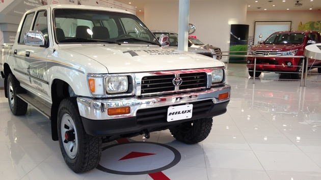 Toyota Centro de Visitas