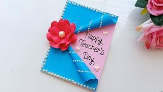 Best 25 Teachers day card 24