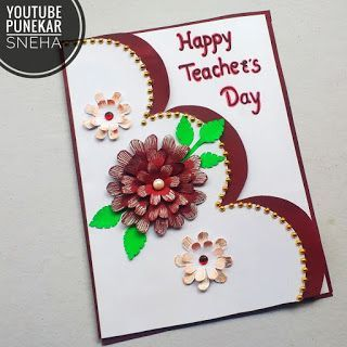 Best 25 Teachers day card 3