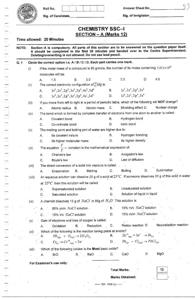 Chemistry Fbise Past Papers 9th Class Images 1