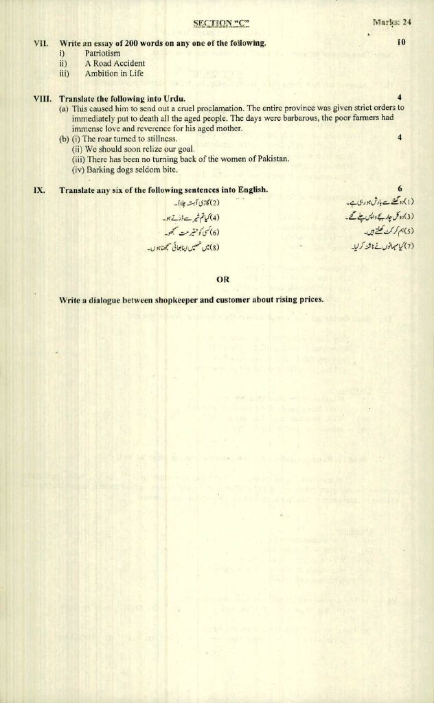 Bise Saidu Sharif Swat Class 10th Model Papers 2021 3