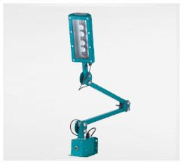 pl-arm-led-light