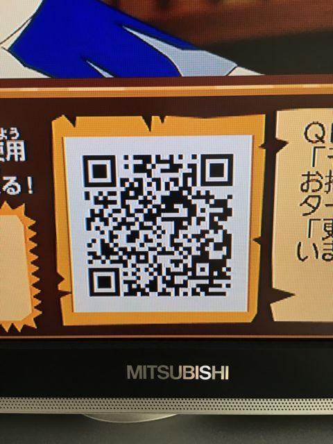 Marshadow Pokemon Qr Code Generator