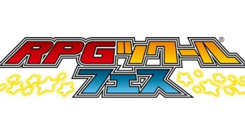 RPG Maker Fes to get a Software update, will add more save