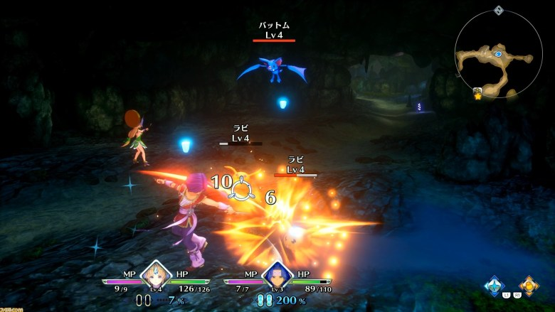 https://i1.wp.com/www.perfectly-nintendo.com/wp-content/uploads/sites/1/nggallery/trials-of-mana-3-17-03-2020/82.jpg?resize=780%2C439&ssl=1