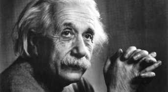 Ας γνωρίσουμε τον Άλμπερτ Αϊνστάιν