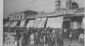 Η Κεντρική Αγορά του Πειραιά