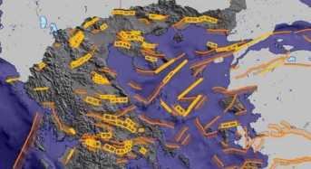 Αχαρτογράφητα ρήγματα στη Β. Ελλάδα αποτύπωσε η γεωλογική μελέτη για τον TAP