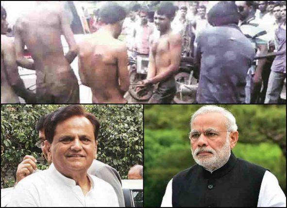 गुजरात में कांग्रेस की साजिश के लिए चित्र परिणाम