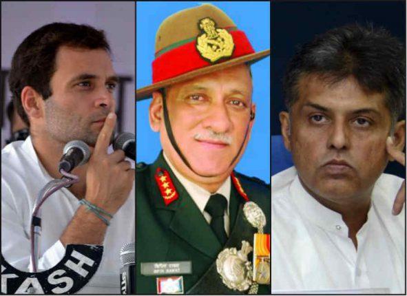 Image result for मानव ढाल का विरोध करेगी कांग्रेस