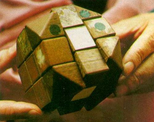 Prototipe Rubik