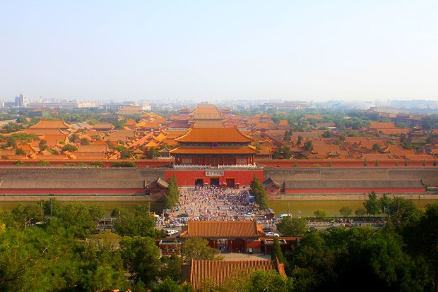 Jingshan Park - Perihla Travel Guides