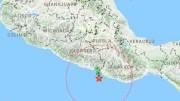 Autoridades reportan que no existen afectaciones por sismo en Querétaro