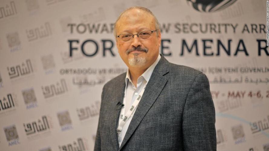 Lectura mundial para la libertad de prensa y en memoria de Jamal Khashoggi en el 70 aniversario de la Declaración de los Derechos Humanos