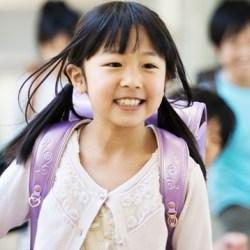24 de enero 2019    Primer Día Internacional de la Educación