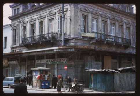 old_athens_32