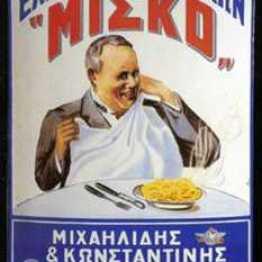 vintage-ads-10