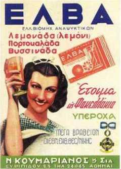 vintage-ads-11