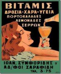 vintage-ads-6