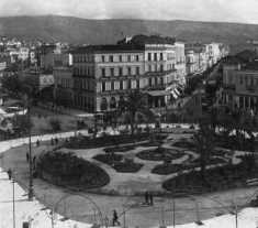 omonoia1903-b