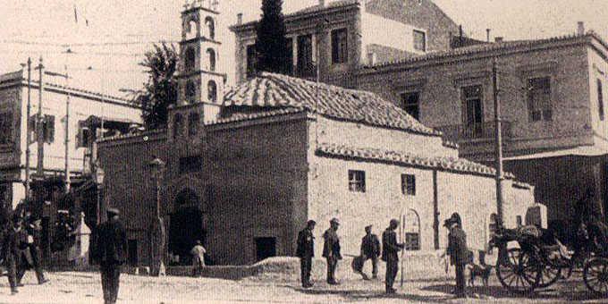 Βρισκόμαστε στο 1890 και πάμε μια βόλτα στο Μοναστηράκι