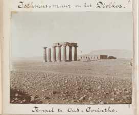 Ο ναός του Απόλλωνα στην Κόρινθο