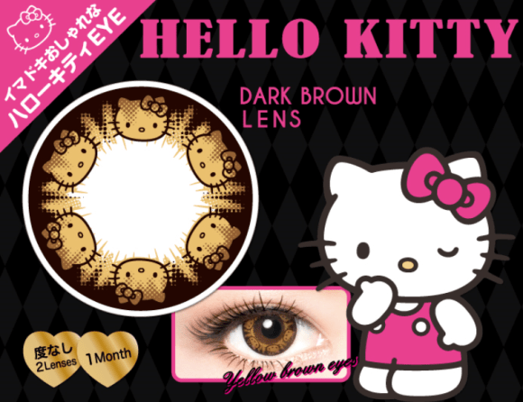 lentes_hello_kitty