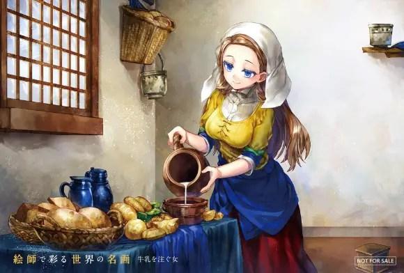 ポストカード_牛乳を.indd