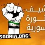 sooria_siria