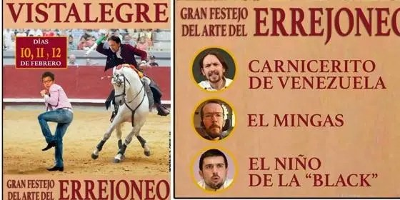 Image result for errejón vista alegre II
