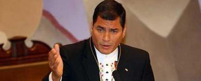 «América Latina no permitirá una