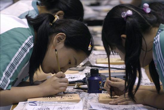 Guia de supervivencia para adquirir nociones de chino en un tiempo récord