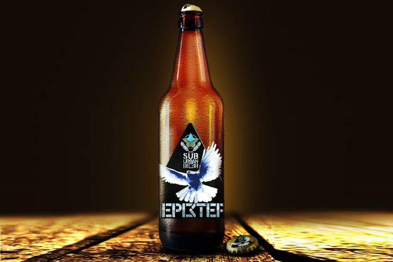 peristeri_beer