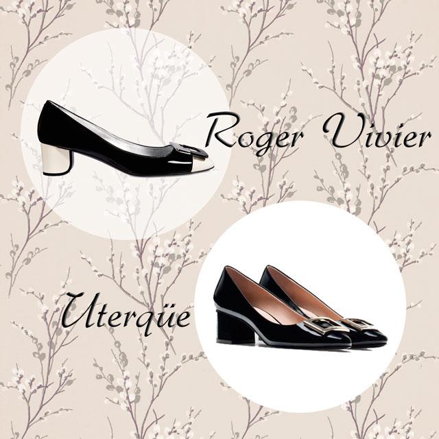 roger-vivier-uterquea