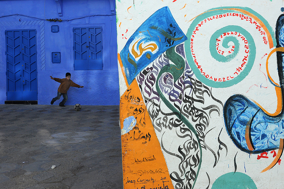 murale w Moulay Idriss
