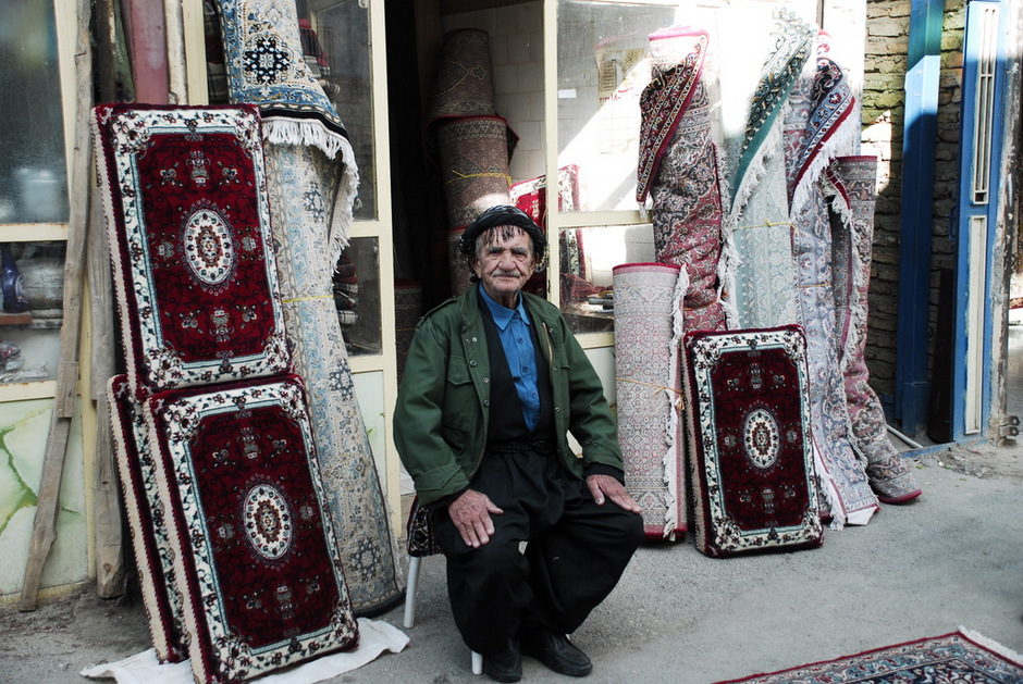 Perski sklep z dywanami