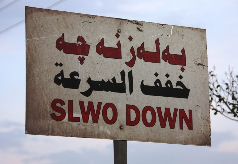 Znak drogowy w Iranie