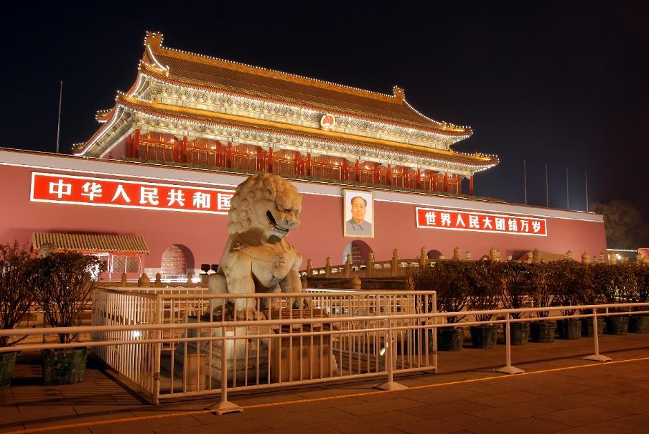 Pekin zimą - zakazane miasto