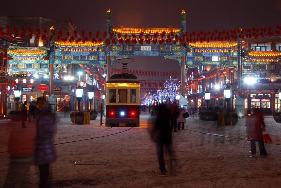 Pekin nocą